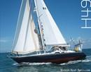 Hylas Yachts Hylas 49